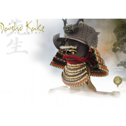 Samurajská Helma Daisho Kake