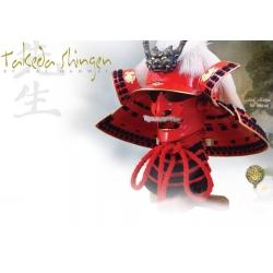 Samurajská Helma Takeda Shingen