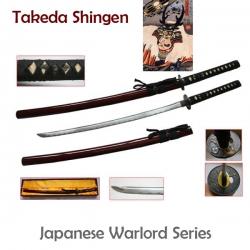 Takeda Shingen Katana Musashi
