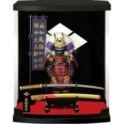 Figurka Samuraj Takeda Shingen