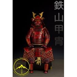 Samurajské Brnění Akai Shuken Yoroi